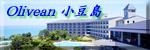 Olivean Shodoshima